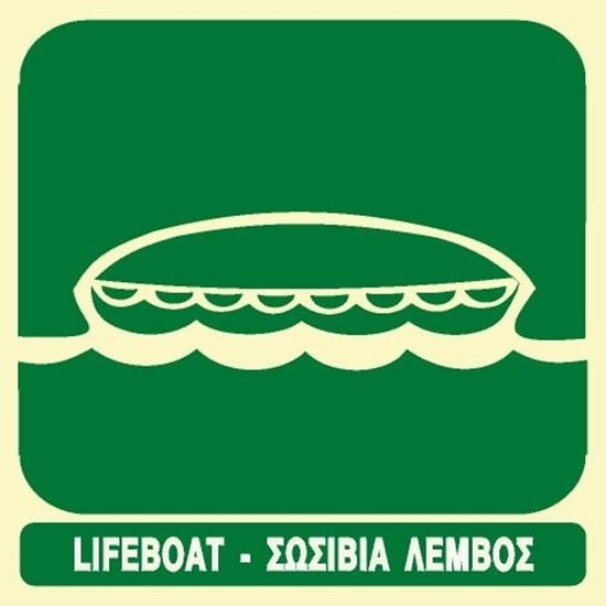 Picture of LIFEBOAT SIGN 30X30
