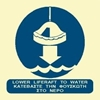 Εικόνα από LOWER LIFERAFT TO WATER SIGN 15X15