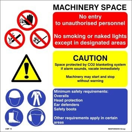 Picture of MACHINERY SPACE