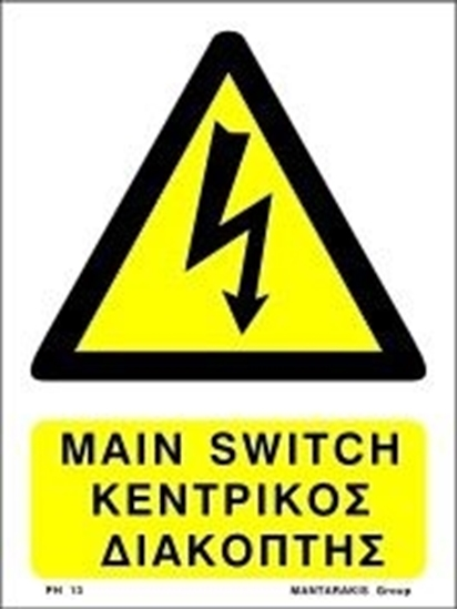 Picture of MAIN SWITCH SIGN 20X15
