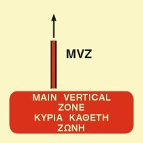 Снимка на MAIN VERTICAL ZONE SIGN   15x15