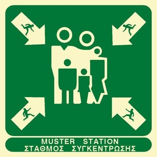 Εικόνα από MUSTER STATION SIGN 30X30