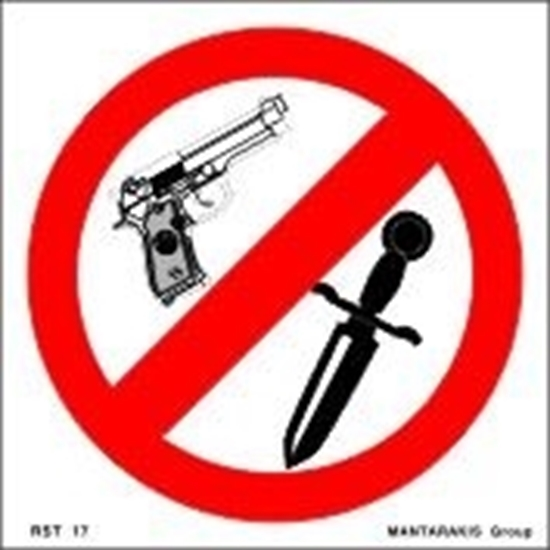 Picture of NO WEAPONS   15X15