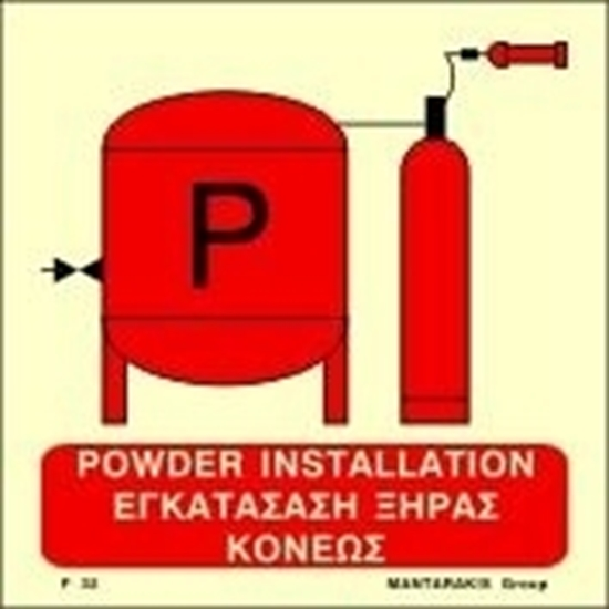 Picture of POWDER INSTALLATION SIGN     15x15