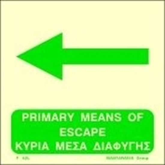Снимка на PRIMARY MEANS OF ESCAPE LEFT 15X15