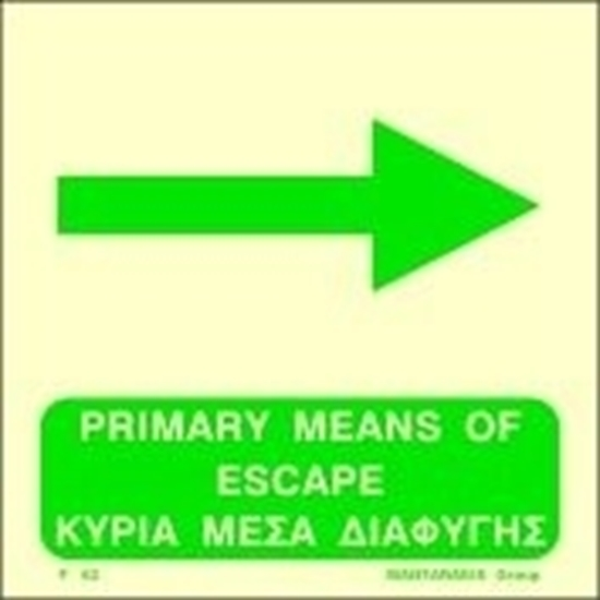 Picture of PRIMARY MEANS OF ESCAPE SIGN    15x15