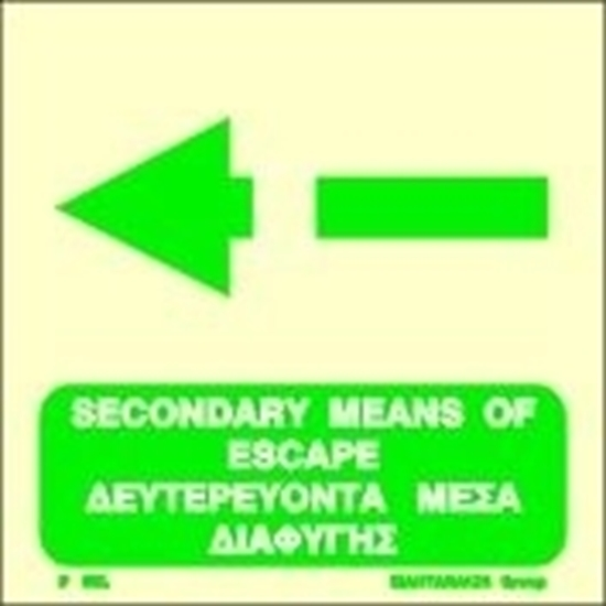Picture of SECONDARY MEANS OF ESCAPE LEFT 15X15