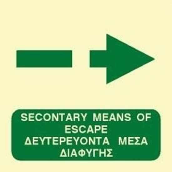 Снимка на SECONDARY MEANS OF ESCAPE SIGN    15x15