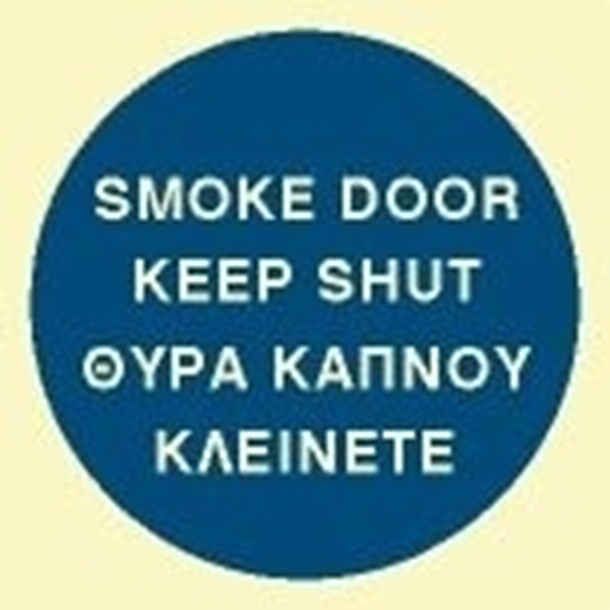 Εικόνα από SMOKE DOOR KEEP SHUT 10X10 BLUE