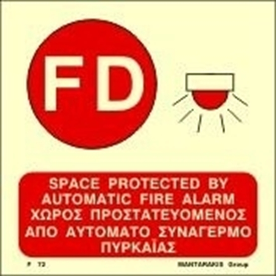Εικόνα από SPACE PROTECT.BY AUTOMATIC FIRE ALARM SIGN   15x15