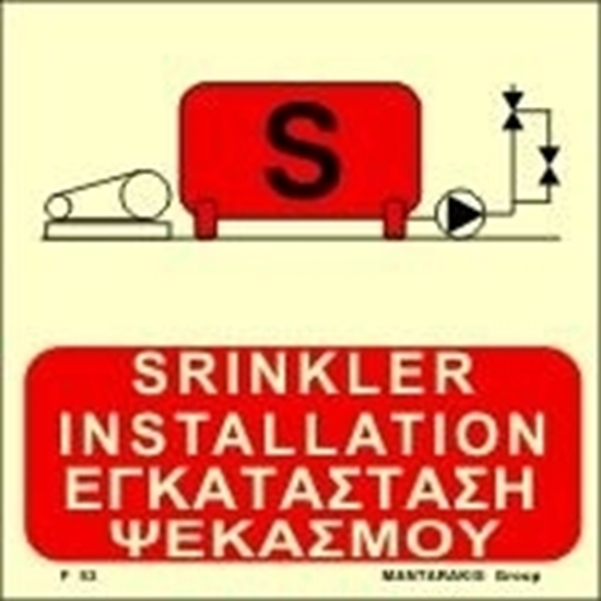 Снимка на SPRINKLER INSTALLATION SIGN      15x15