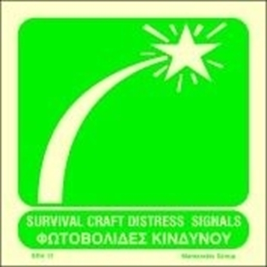 Снимка на SURVIVAL CRAFT DISTRESS SIGNALS SIGN 15X15