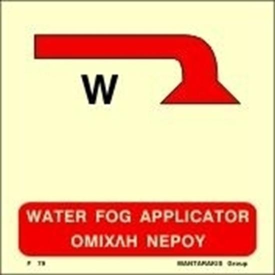 Снимка на WATER FOG APPLICATOR SIGN   15x15