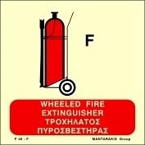 Εικόνα από WHEELED FOAM FIRE EXTINGUISHER 15X15