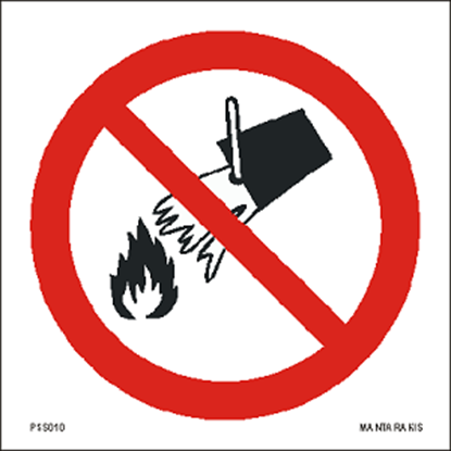 Εικόνα της Do not extinguish with water 15 x 15