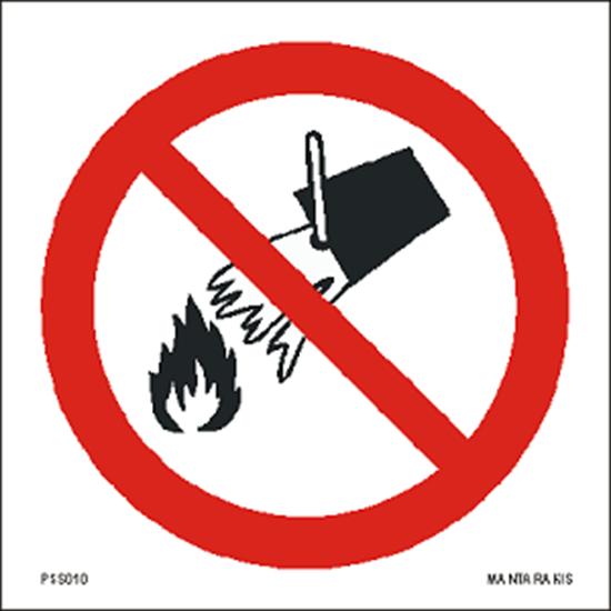 Εικόνα από Do not extinguish with water 15 x 15