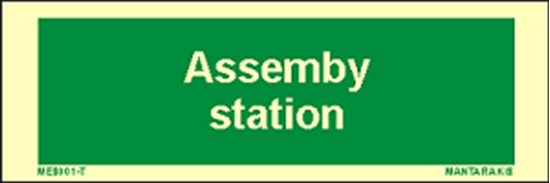 Εικόνα από Text Assembly Station 5 x 15