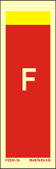Εικόνα από Text F 15 x 5