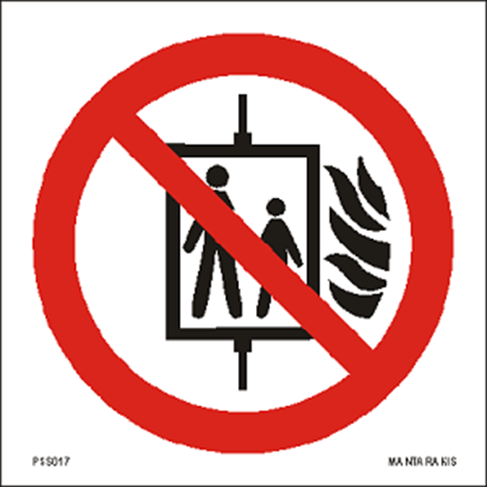Снимка на Do not use lift in the event of fire 15 x 15