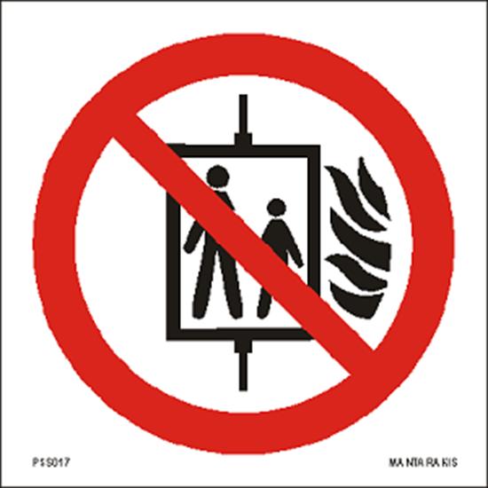 Εικόνα από Do not use lift in the event of fire 15 x 15