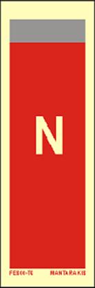 Εικόνα της Text N 15 x 5