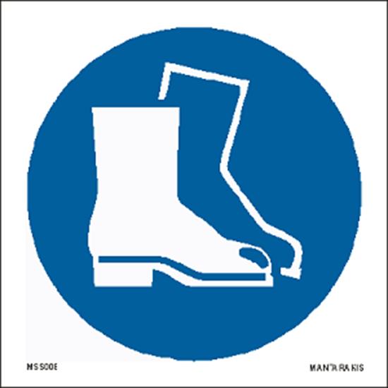 Снимка на Wear safety footwear 15 x 15