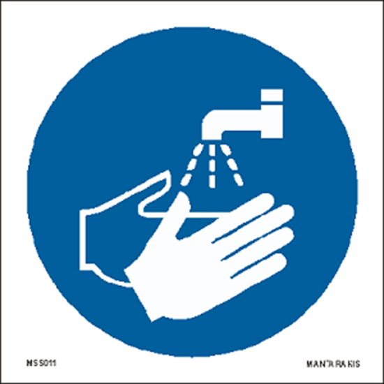 Picture of Wash your hands 15 x 15