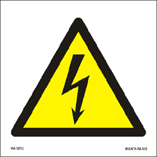 Εικόνα από Warning Electricity 15 x 15
