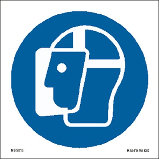 Εικόνα από Wear face shield 15 x 15