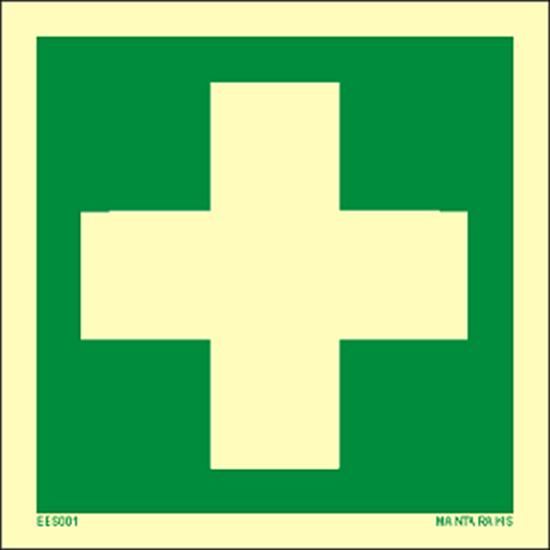 Снимка на First aid 15 x 15