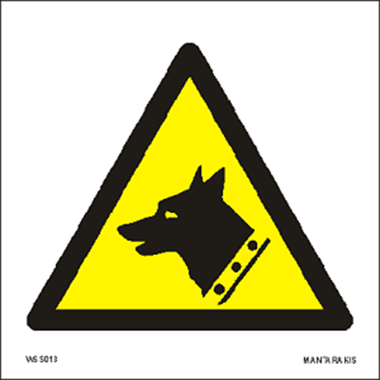 Снимка на Warning Guard dog 15 x 15