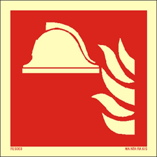 Picture of Fire locker 15 x 15