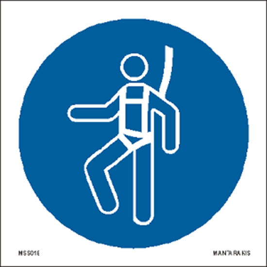 Picture of Wear safety harness 15 x 15