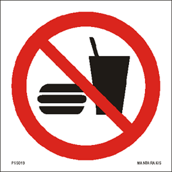 Picture of No eating or drinking 15 x 15