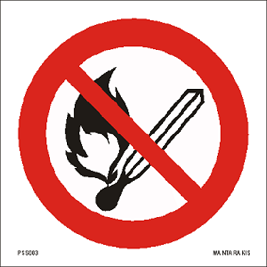 Снимка на No open flame : Fire, open ignition source and smoking prohibited 15 x 15