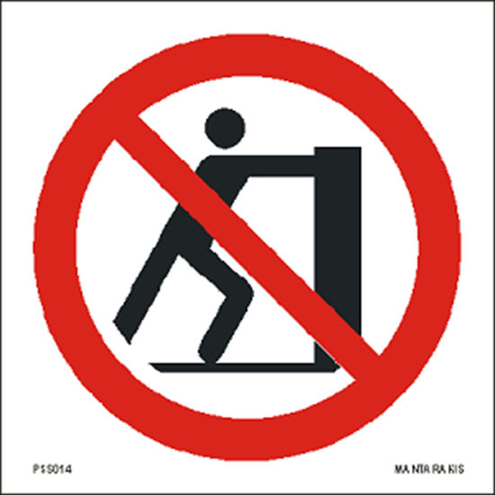 Снимка на No pushing 15 x 15