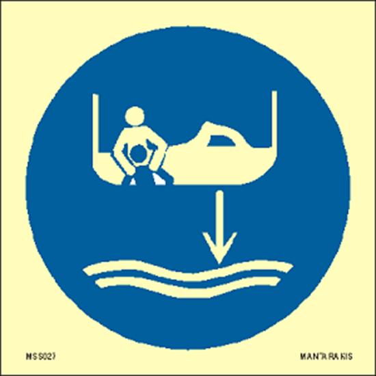Εικόνα από Lower to water (rescue boat) 15 x 15