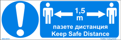 Picture of Keep Safe Distance