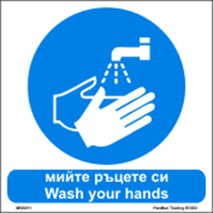 Picture of Wash your hands